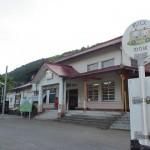 JR彦山駅の画像