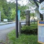 しゃくなげ荘入口バス停(添田町コミュニティバス)の画像