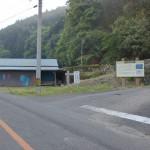 求菩堤登山口バス停そばにある求菩堤登山口への入口の画像