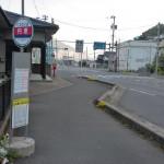 円座バス停(大交北部バス、宇佐市コミュニティバス)の画像