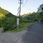 鹿嵐山第一登山口駐車場入口の画像