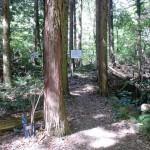 鹿嵐山第二登山口の画像
