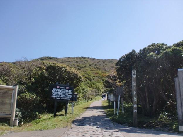 牧ノ戸峠登山口の画像