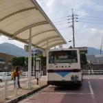 別府駅西口バス停(亀の井バス)の画像