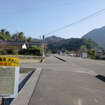 前田停留所(豊後高田市乗合タクシー)の画像