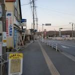 松原バス停(大交北部バス・豊後高田市乗合タクシー)の画像