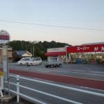 香ヶ地バス停(大交北部バス・豊後高田市乗合タクシー)の画像