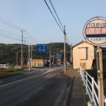 西堅来バス停(大交北部バス)の画像