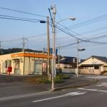 三浦郵便局(豊後高田市乗合タクシー停留所)の画像
