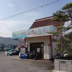 宇佐駅前バス停(大交北部バス)の画像