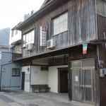 杉の湯(門司駅から徒歩10分)の画像