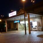 西鉄都府楼前駅入口の画像