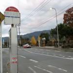 花畑園芸公園入口バス停の画像