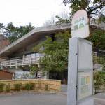 油山市民の森バス停の画像