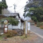 黒木バス停の画像