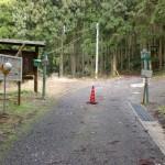 黒木登山口への林道の一般車両行き止まりの箇所の画像
