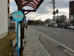 大村駅前バス停の画像