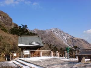 仁田峠から見る普賢岳の画像