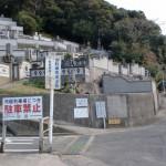 八郎岳登山口のある墓地の画像