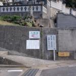 八郎岳登山口の案内板の画像