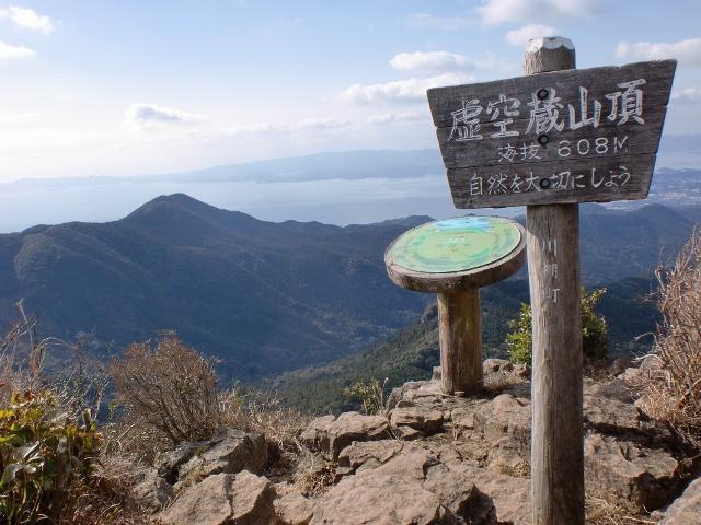 虚空蔵山の登山口 不動山に嬉野温泉経由でアクセスする方法
