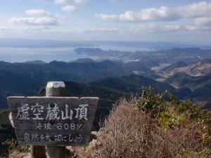 虚空蔵山山頂の画像