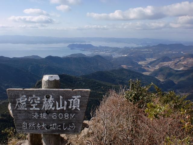 虚空蔵山の登山口 不動山にアクセスする方法※武雄温泉までJR