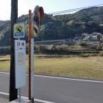 東彼杵町営バスの川内バス停の画像