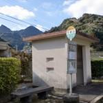 不動山バス停の画像