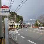 赤井手バス停の画像