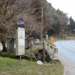 宝満登山口バス停の画像