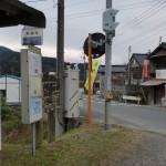 本導寺バス停の画像