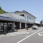 JR人吉駅とくま川鉄道人吉温泉駅の画像
