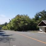 大浪池登山口と大浪池バス停(いわさきバスネットワーク)の画像