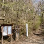 白髪岳登山口(熊本県あさぎり町)の画像