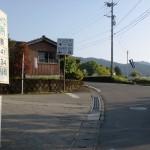川久保乗合タクシーのりば(あさぎり町)の画像