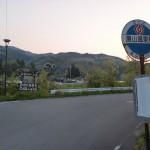 湯山温泉前バス停(産交バス)の画像