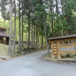 市房山キャンプ場の画像