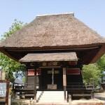猫寺(猫寺生善院)の画像