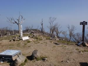 白髪岳山頂(熊本県あさぎり町)の画像