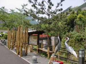 湯の鶴温泉(水俣)の画像