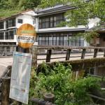 湯の鶴温泉センター前バス停(みなくるバスのおれんじバス)の画像
