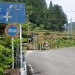 流合橋バス停のすぐ先にある4つ辻の画像