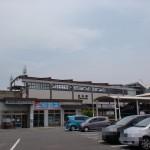 紫尾山の登山口 登尾(出水駅で南国交通の路線バスに乗換える)