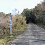 毘沙門山登山道入口の画像