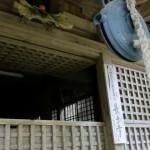 長垂寺の鐘の画像