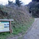 一ノ谷登山口の画像