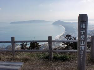 柑子岳山頂の画像