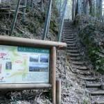 村上登山口の画像