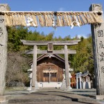 白木神社の画像